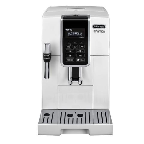 Delonghi 德龙 D5W 全自动咖啡机