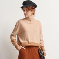 PALUOPO 帕罗 E21332817 女式羊绒衫