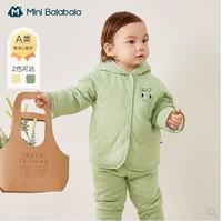 Mini Balabala 迷你巴拉巴拉 儿童连帽棉服