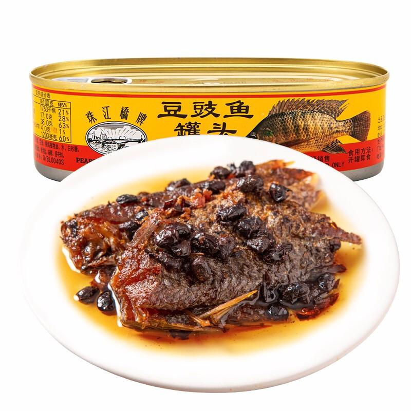 MALING 梅林 珠江桥 豆豉鱼罐头 150g