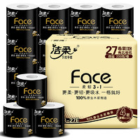 C&S 洁柔 Face系列 有芯卷纸 4层*200g*27卷