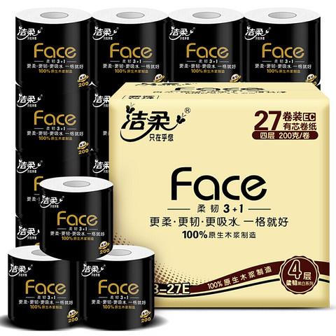 C&S 洁柔 黑Face 卷纸 4层200g27卷(108*138mm)