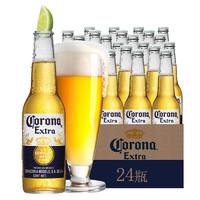 Corona 科罗娜 特级啤酒 330mL*24瓶 整箱装