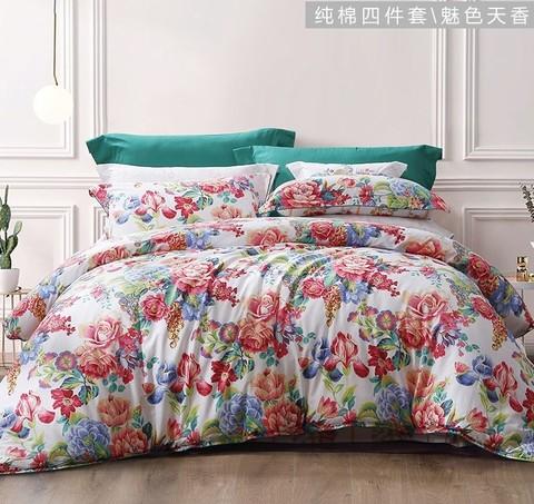 FUANNA 富安娜 爱恋 40支纯棉斜纹床上四件套 1.8m床