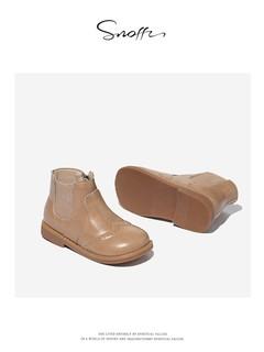 Snoffy 斯纳菲 儿童软底加绒短靴