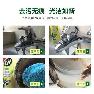英国进口晶杰Cif柠檬香强力清洁乳500ml多功能去污厨房瓷砖清洗剂