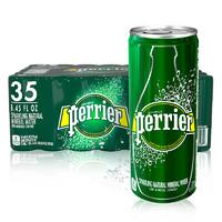 Perrier 巴黎水 充气天然矿泉水 原味 250ml*35罐 整箱装