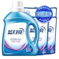 Bluemoon 蓝月亮 净护理洗衣液 2kg瓶装+500g袋装*4