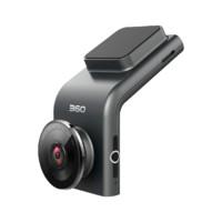 360 G系列 G300Plus 行车记录仪 单镜头 128G卡
