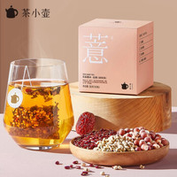 Teapotea 茶小壶 薏茶 红豆薏米茶茶包袋 58g*10袋