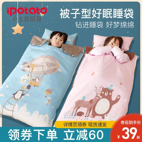 婴儿睡袋秋冬季加厚款儿童宝宝中大童防踢被神器四季通用纯棉被子