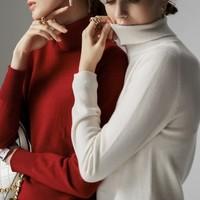 帕罗 E792501150B  女式羊绒衫