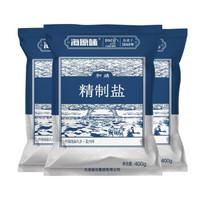 海湾 加碘精制盐 400g*6袋
