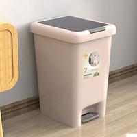 MINGXIN 明信 双开盖创意垃圾桶 7L