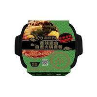 88VIP:海底捞 香辣素食麻辣自热火锅 400g