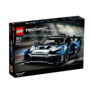 LEGO 乐高 机械组系列 迈凯伦塞纳GTR赛车42123玩具拼插积木10岁+男孩生日新年礼物赛车模型