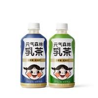 聚划算百亿补贴:Genki Forest 元気森林 元気牛乳茶饮料 450ml*6瓶
