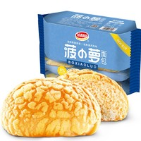 天猫U先:达利园 菠小萝面包 30g*6个