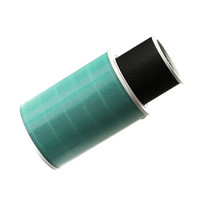 MIJIA 米家 空气净化器滤芯 除甲醛增强版S1