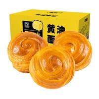 88VIP、限地区: 小优 手撕黄油面包 400g *6件