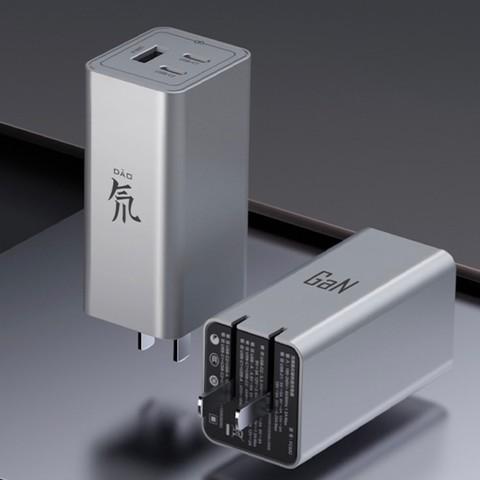 nubia 努比亚 氘锋 GaN氮化镓充电器 65W(2C1A)