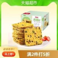 百草味 九蔬小饼干 380g *2件