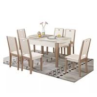 QuanU 全友 70562 简约现代餐桌椅套装 一桌六椅
