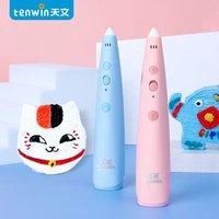 移动专享、小编精选:Tenwin 天文 7100-4 儿童无线3D打印笔 樱花粉套装