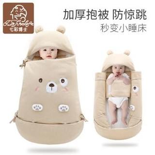 七彩博士 婴儿抱被睡袋两用秋冬加厚初生保暖小孩冬季包被防惊跳襁 *2件