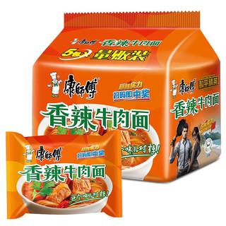 康师傅 香辣牛肉面 香辣味 袋装