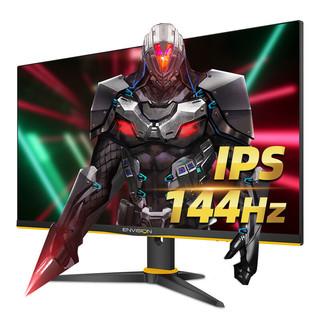 冠捷易美逊24寸144HZ电竞IPS显示器游戏台式主机电脑屏幕高清G24G