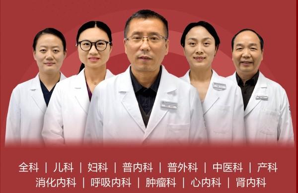 微医全家福会员  8大健康权益助力全家健康