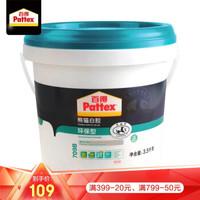 汉高百得(Pattex)  白乳胶 木工胶环保型 手工木工白乳胶水高粘性胶 熊猫白胶学生手工胶 709B-3.5KG