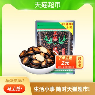 正林 3A级西瓜子400克/袋小包装袋装黑瓜子坚果 零食小吃休闲食品