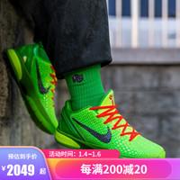 耐克Nike Zoom Kobe 6 Grinch科比6青蜂侠篮球鞋复刻篮球鞋 CW2190-300青蜂侠 42.5