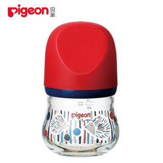 Pigeon 贝亲 新生儿玻璃奶瓶 160ml *3件