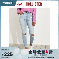 Hollister弹力高腰修身气质破洞小脚九分牛仔裤 女 256306-3