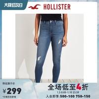 Hollister春季先锋弹力气质高腰牛仔打底裤 女 102881-1