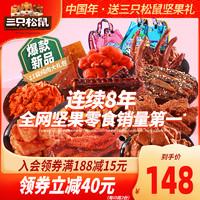 网红年货小吃休闲食品麻辣鸭脖熟食