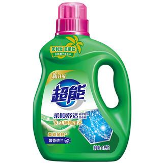 超能 植翠低泡系列 洗衣液 2.5kg 馨香依兰