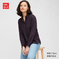 Uniqlo 优衣库 430813 女装花式条纹衬衫
