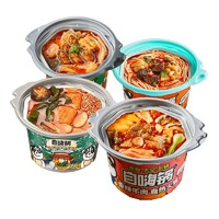 88VIP:自嗨锅 香辣牛肉+韩式部队+花蛤粉丝+重庆小面 4桶 658g *2件