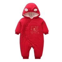 京东PLUS会员:Labi Baby 拉比 婴儿加厚夹绒拜年服连体衣