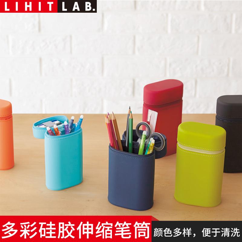 Lihit LAB.  ACTACT彩色硅胶伸缩笔筒 M号 多色可选