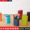 日本LIHIT LAB.ACTACT彩色硅胶伸缩笔筒创意简约笔袋文具盒