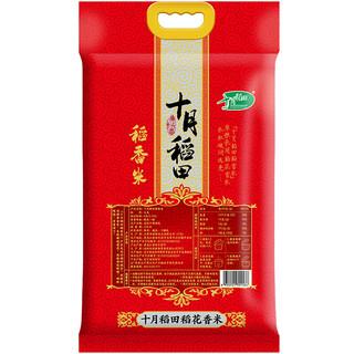 88VIP : SHI YUE DAO TIAN 十月稻田 稻花香大米 5kg