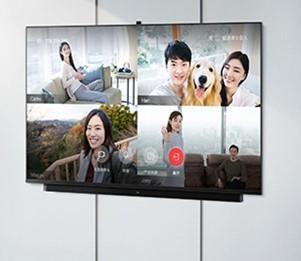 HUAWEI 华为 智慧屏V55i系列 液晶电视