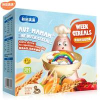 秋田满满 七日谷物米 宝宝粥米有机胚芽米入料配比五谷米杂粮独立分包 *4件