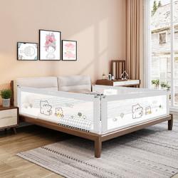 BabyBBZ 棒棒猪 儿童床围栏 1.5-2m