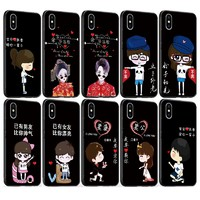 NOHON 诺希 iPhone11 手机壳